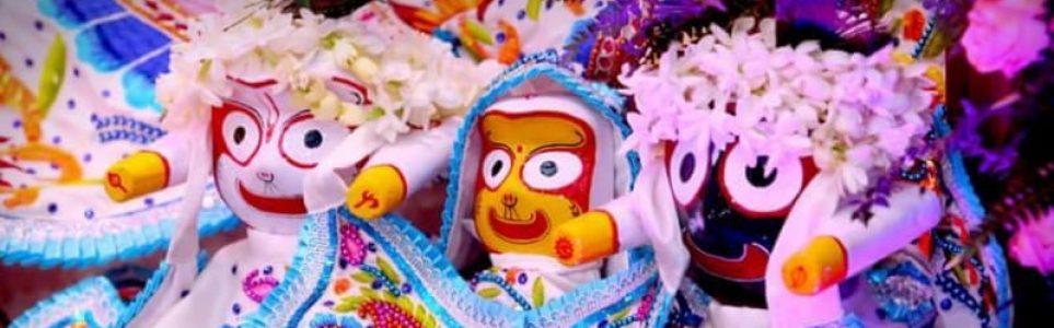 Consciência de Krishna
